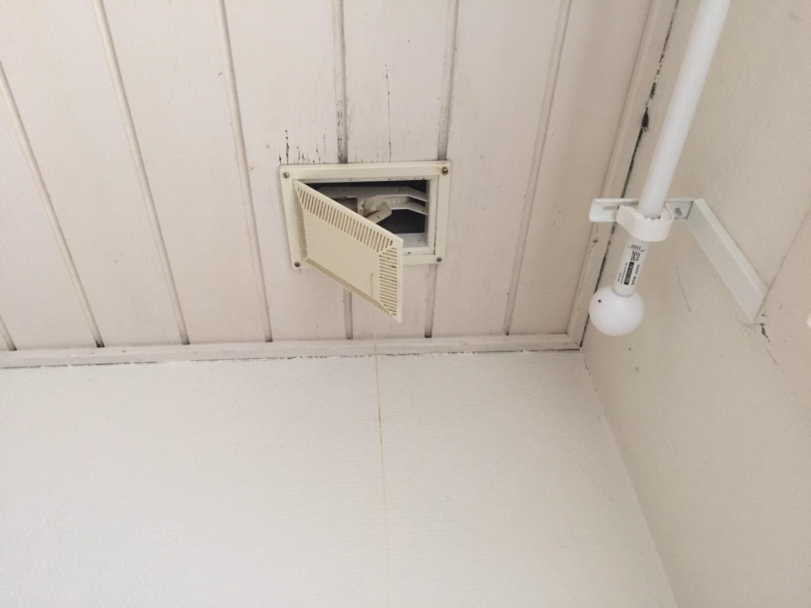 udluftning badeværelse Udluftning på badeværelse   Lav det selv.dk udluftning badeværelse